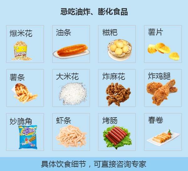 琼中白癜风患者早餐怎么吃