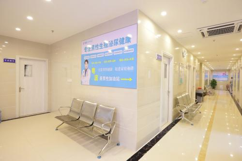 临高白癜风医院:白癜风治疗方法有哪些