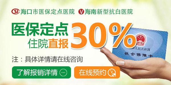 【公益】美国皮肤CT透明祛白,较高援助5000元