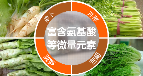 老年白癜风患者应该怎么注意饮食?