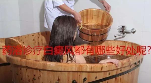 中医药浴熏蒸疗法
