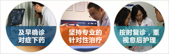 中医针灸治白癜风效果怎么样