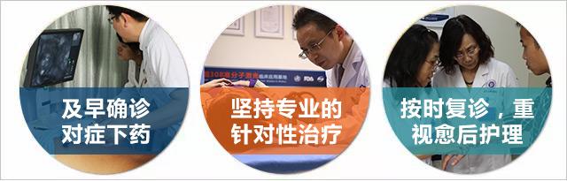 三亚白癜风医院:身上有白癜风怎么治