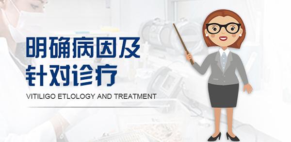 海口白癜风医院科普白癜风遗传和预防问题