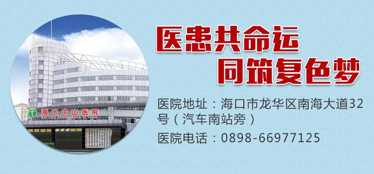 海口白癜风医院:白癜风病人能吃玉米吗