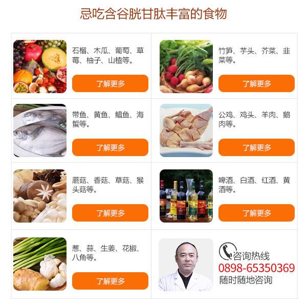 海口白癜风病人平时可以吃萝卜吗